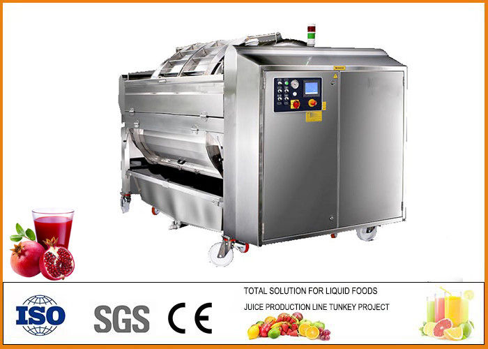 Coustom Pomegranate juice production line 3T / H ISO9001 Certificate