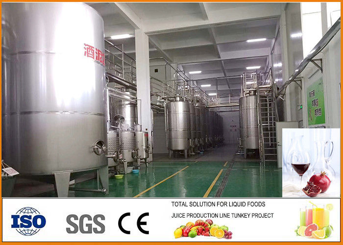 Automatic Pomegranate Wine Production Line 5000T / Year Energy Saving