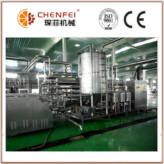 Tubular UHT Sterilizer Machine 100kg/H For Fruit And Vegetable Juice